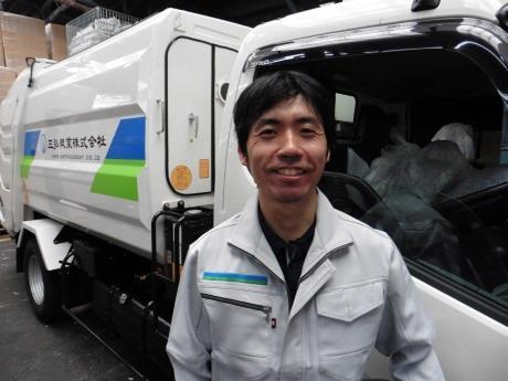 三弘紙業 裾野営業所の画像・写真